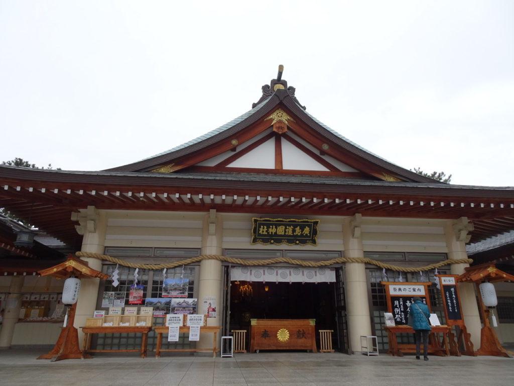 広島護国神社2